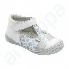 25111-3316 Туфли белые