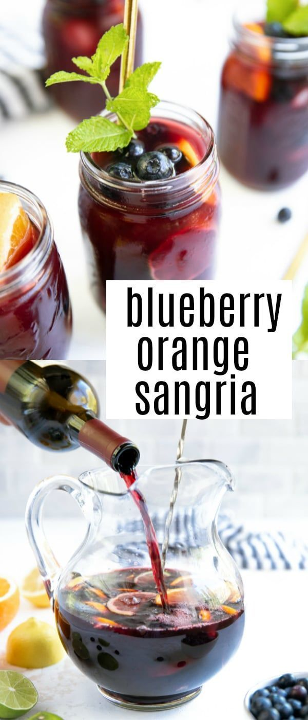 Easy Blueberry Sangria