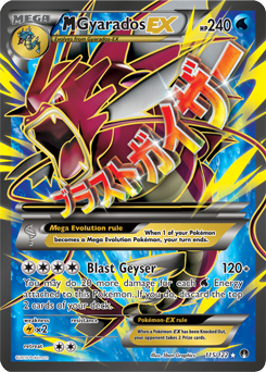 Gyarados EX | XYu2014BREAKpoint | TCG Card Database | Pokemon.com