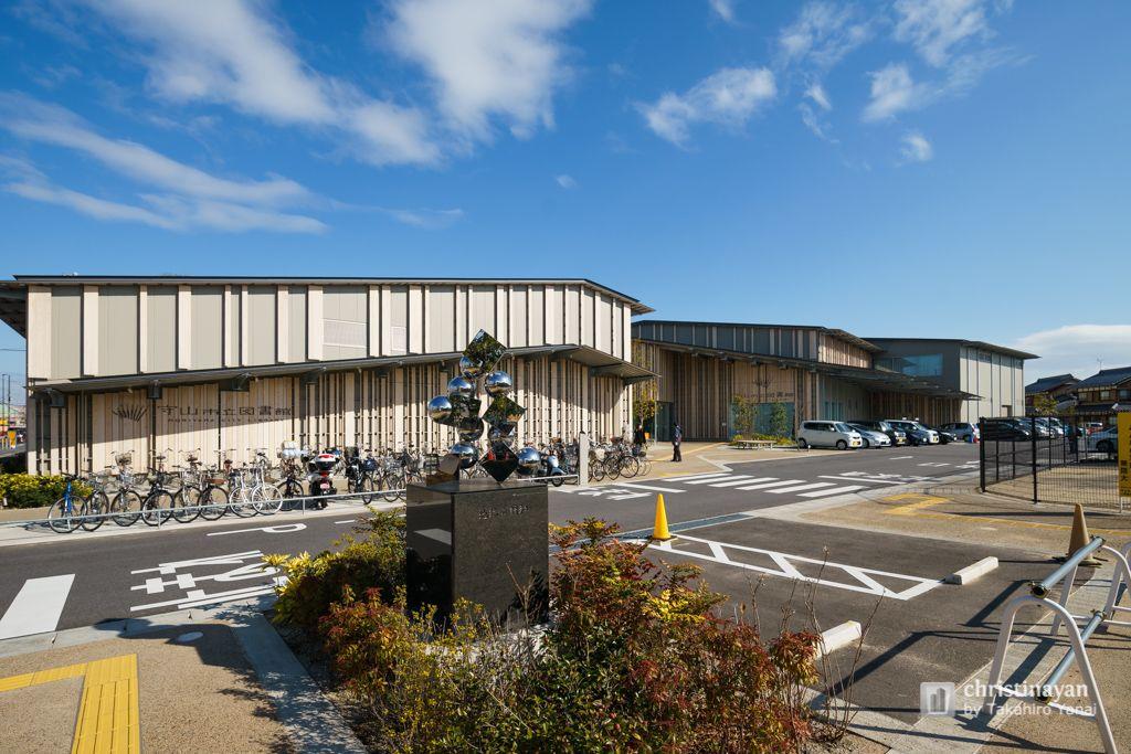 Exterior View Of Moriyama City Library 守山市立図書館 Kengo Kuma And Associates 隈研吾建築都市設計事務所 2020 都市設計 隈研吾 建築写真