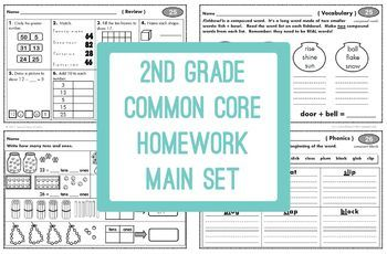 math worksheet : 1st 9 weeks lesson plans for 2nd grade math common core  2nd  : Common Core Math Worksheets For 2nd Grade