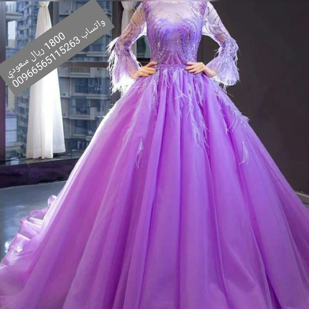 متجر توفا تفصيل فساتبن زفاف وسهرة وسعر مناسب وجودة عاليه الشحن للسعودية والكويت والامارات والبحرين Dresses Ball Gowns Gowns