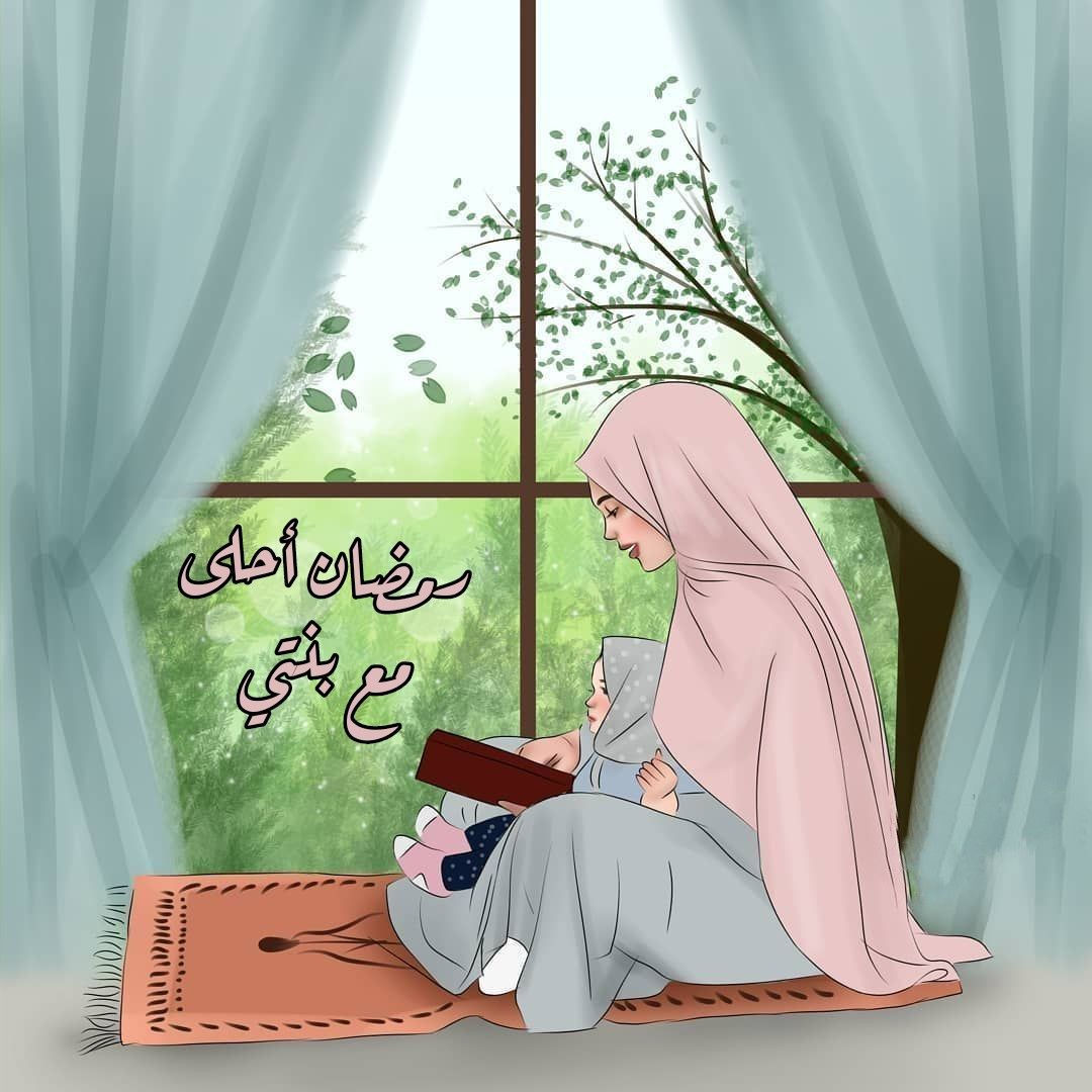 رمضان احلى مع بنتي Aurora Sleeping Beauty Disney Princess Disney Characters