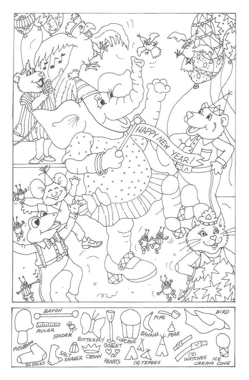 Holiday Crafts 4 Kids New Year S Eve Hidden Picture Hidden Pictures Hidden Pictures Printables Hidden Picture Puzzles