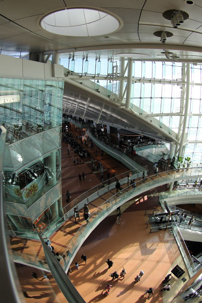 Tokyo Haneda International Airport Japan I lived
