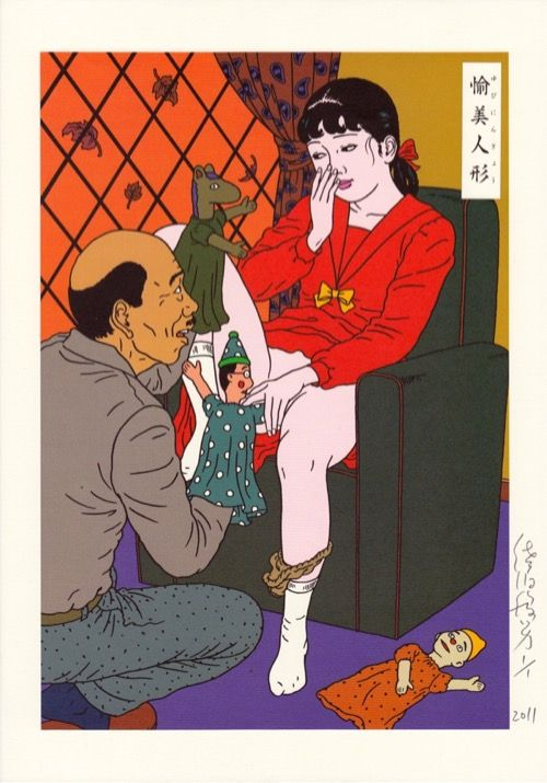 Cartoon Horror Porn Art - Toshio Saeki, Porno Horror
