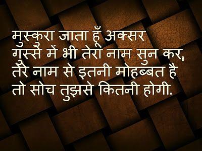 jokes funny shayari imagesnew year sms message 2018 sad hindi font shayari images download 2018