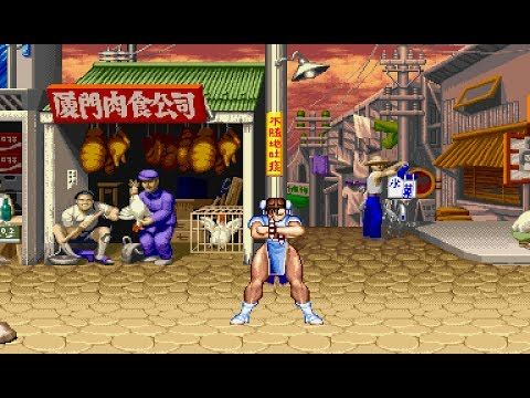 Super Street Fighter II OST Chun-Li Theme - YouTube | VGMAR