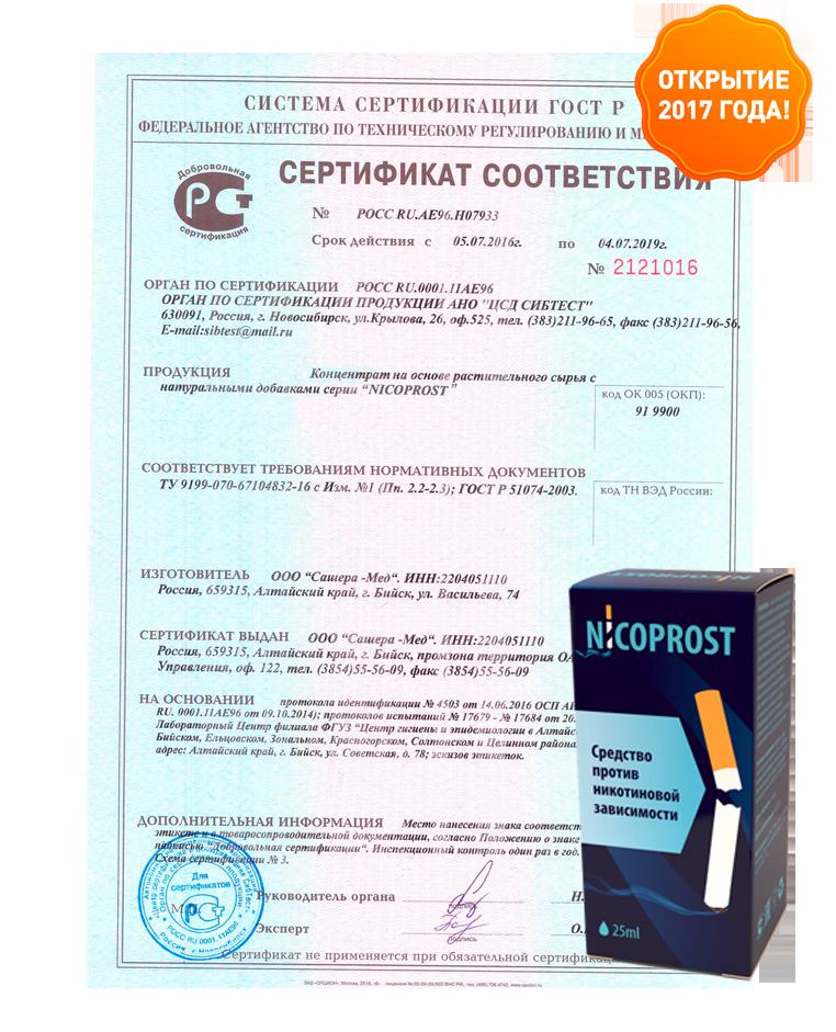 605de00c7ffe Важно  Очередной заговор российских аптек!   здоровье и красота ...