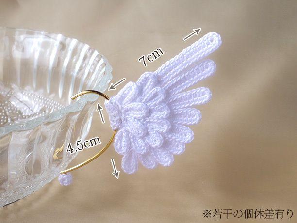 天使の羽のイヤーフック【両耳用】