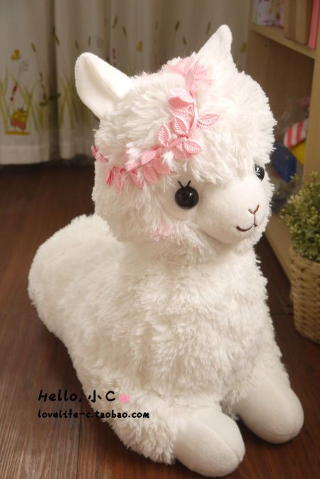 2013 Big Amuse Arpakasso Alpacasso Alpaca White Girl / Boy Eden Kid Plush Doll