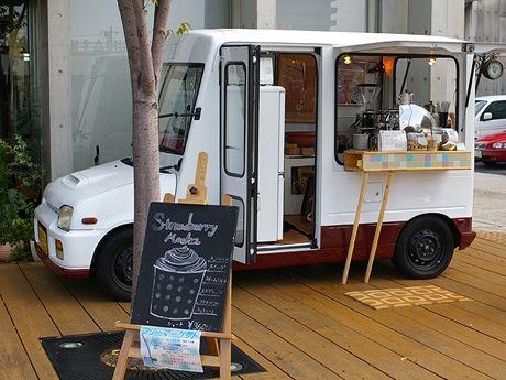 広島 宇品に 移動式 コーヒーショップ 軽自動車を改装し店舗に