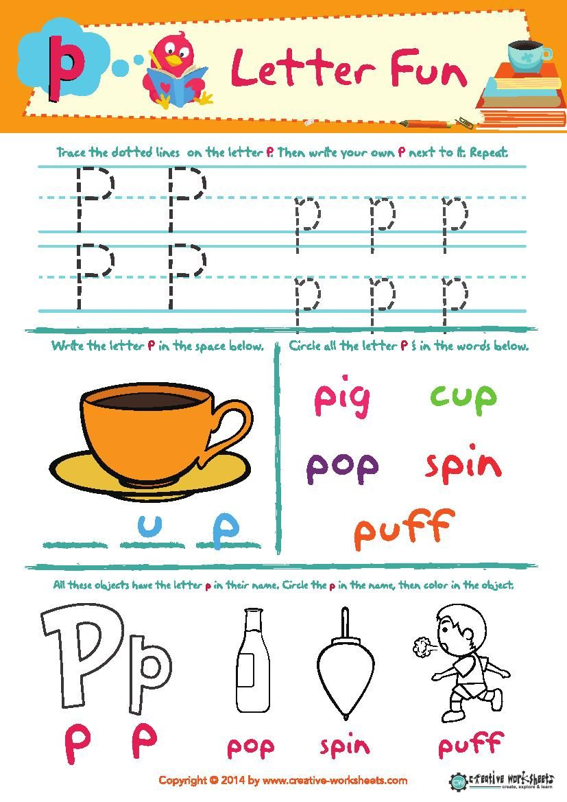 Worksheets Zoo Phonics Worksheets phonics worksheets and literacy phonics