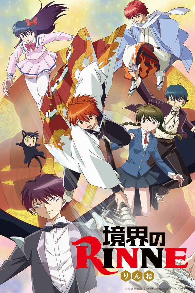 """to Stream Rumiko Takahashi's """"RINNE"""" Anime (With images"""