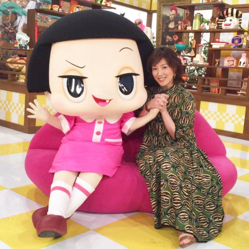 若村麻由美さんはInstagramを利用しています「❣️チコちゃんに