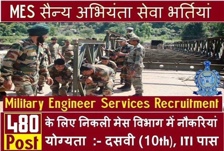 Military Engineer Services Mes Recruitment 2015 Has Invited