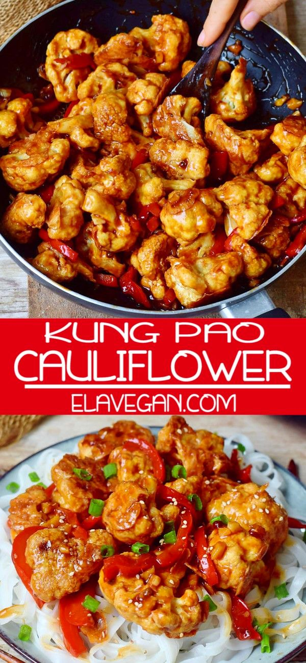 Kung Pao Cauliflower Recipe #howtostirfry
