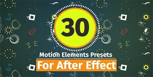 30 Motion Element Presets Pack
