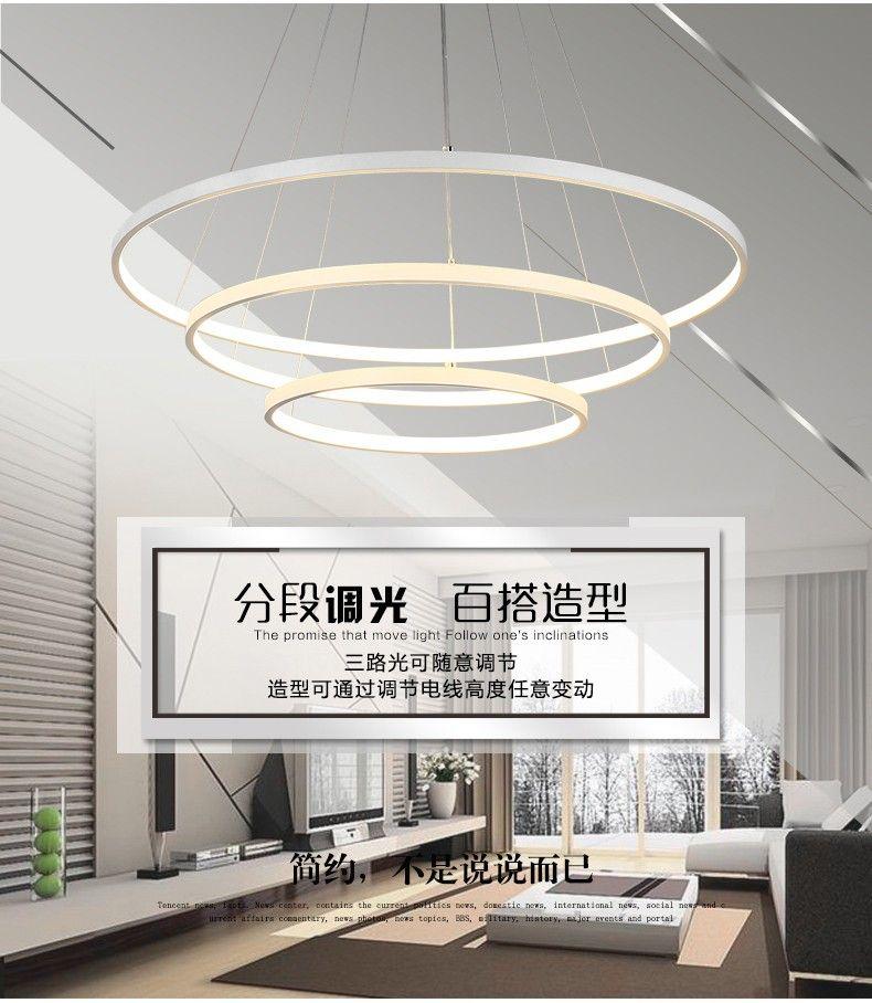 Fashional À Manger lustres cercle anneaux lustre lumière pour - lustre pour salle a manger