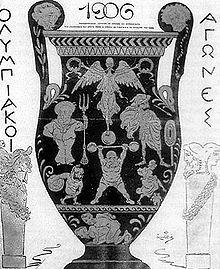 Atenas 1906, Intercalated Games