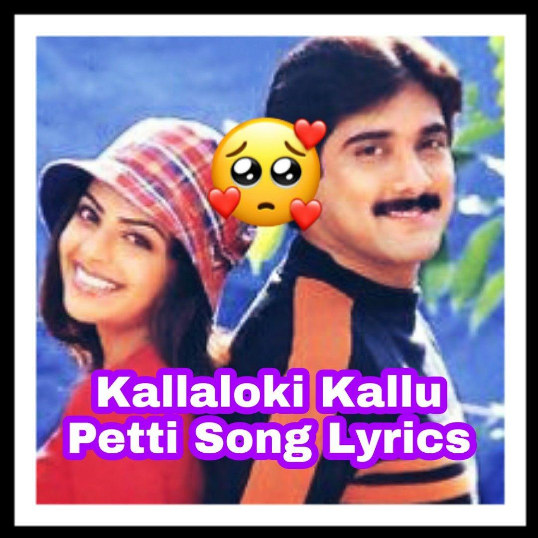 Kallaloki Kallu Petti Song Lyrics Nuvve Kavali In 2020 Song Lyrics Lyrics Songs