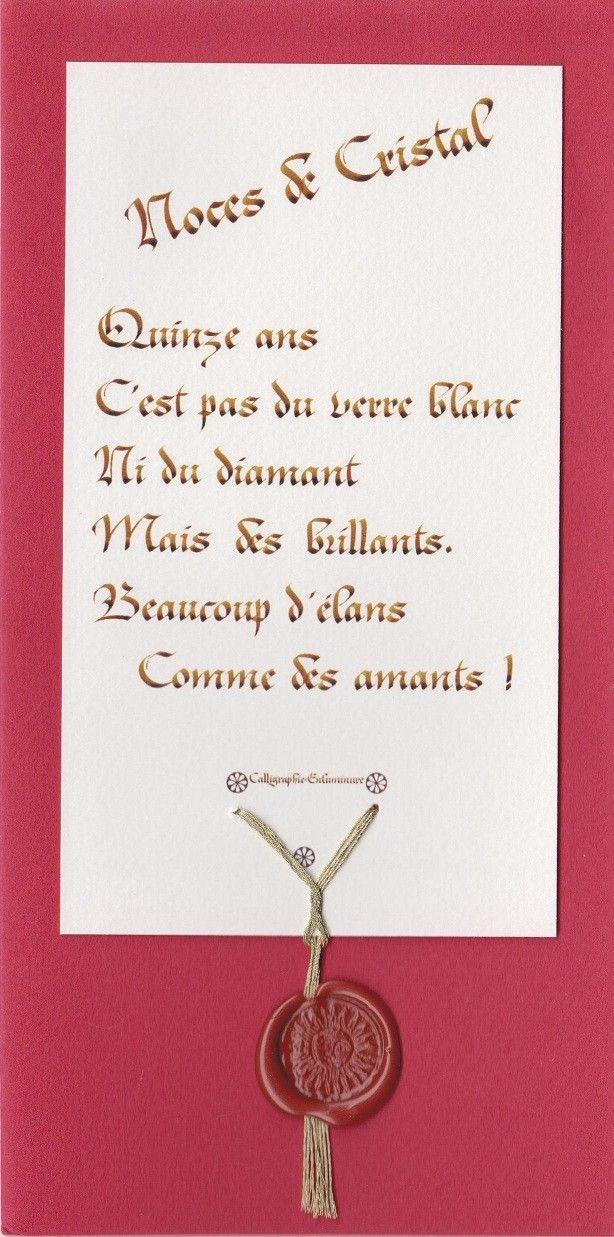 épinglé Par Carterie Poitiers Sur Mariages Wedding