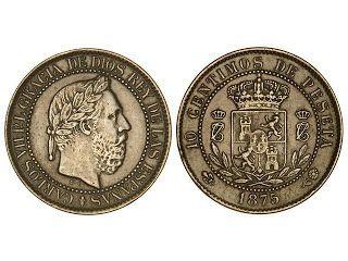 JULEN NUMISMATIKA: MONEDAS CARLOS VII-CECA DE OÑATI (OÑATE)