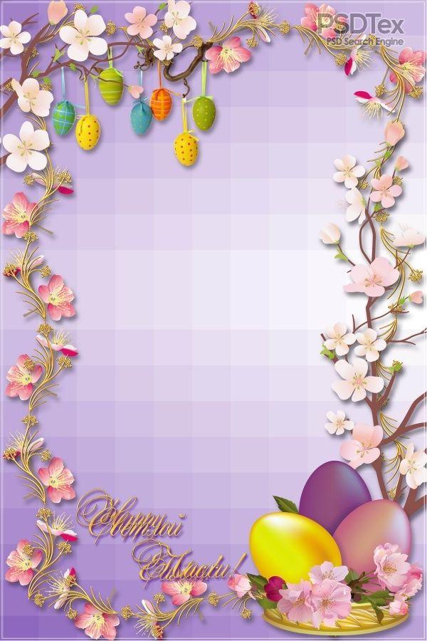 Easter Egg Hunt Border Easter egg pattern borders, PSD Easter