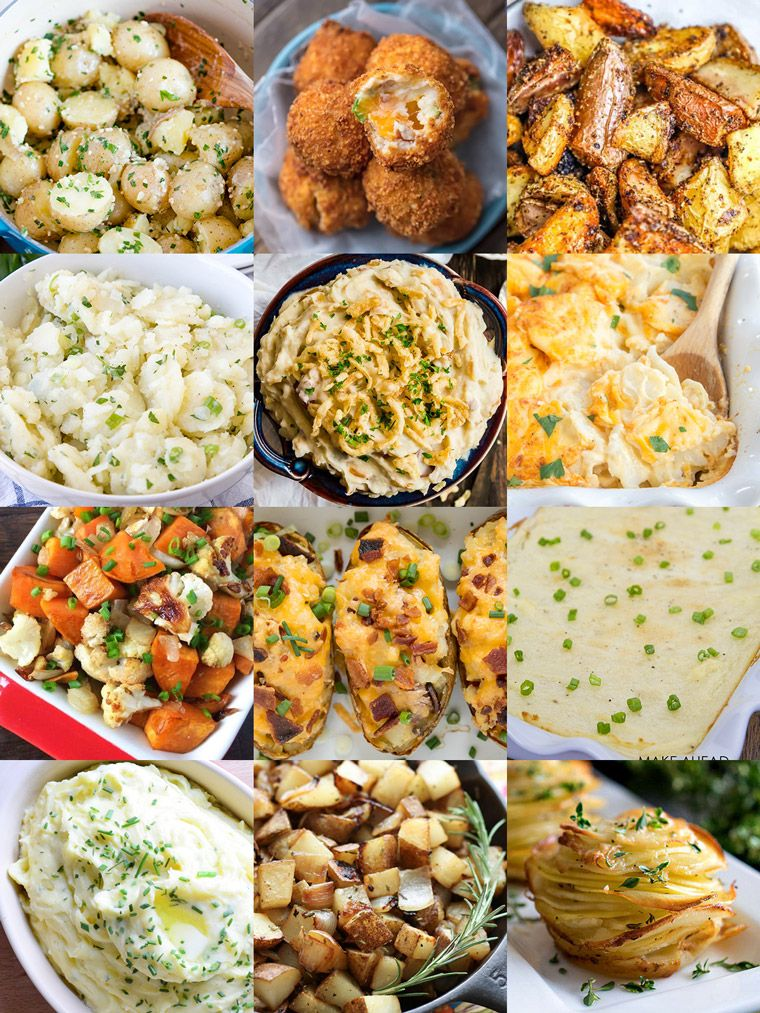Christmas Sides.35 Side Dishes For Christmas Dinner Potato Side Dishes