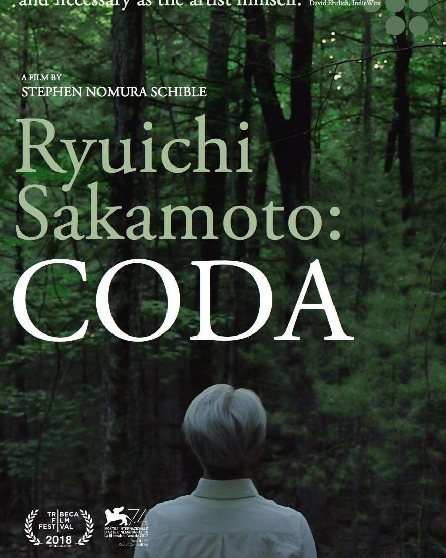 Stephen Nomura Schibleさんはinstagramを利用しています Us Poster Design Coda Opens July 6 At Lincoln Center At Nyc 坂本龍一coda Film Upcoming Dc Movies Oscar Winning Films