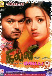 Krabbymovies Com Gilli Download Tamil Movie 2004 Tamil Movies Online Full Movies Online Free Streaming Movies Free