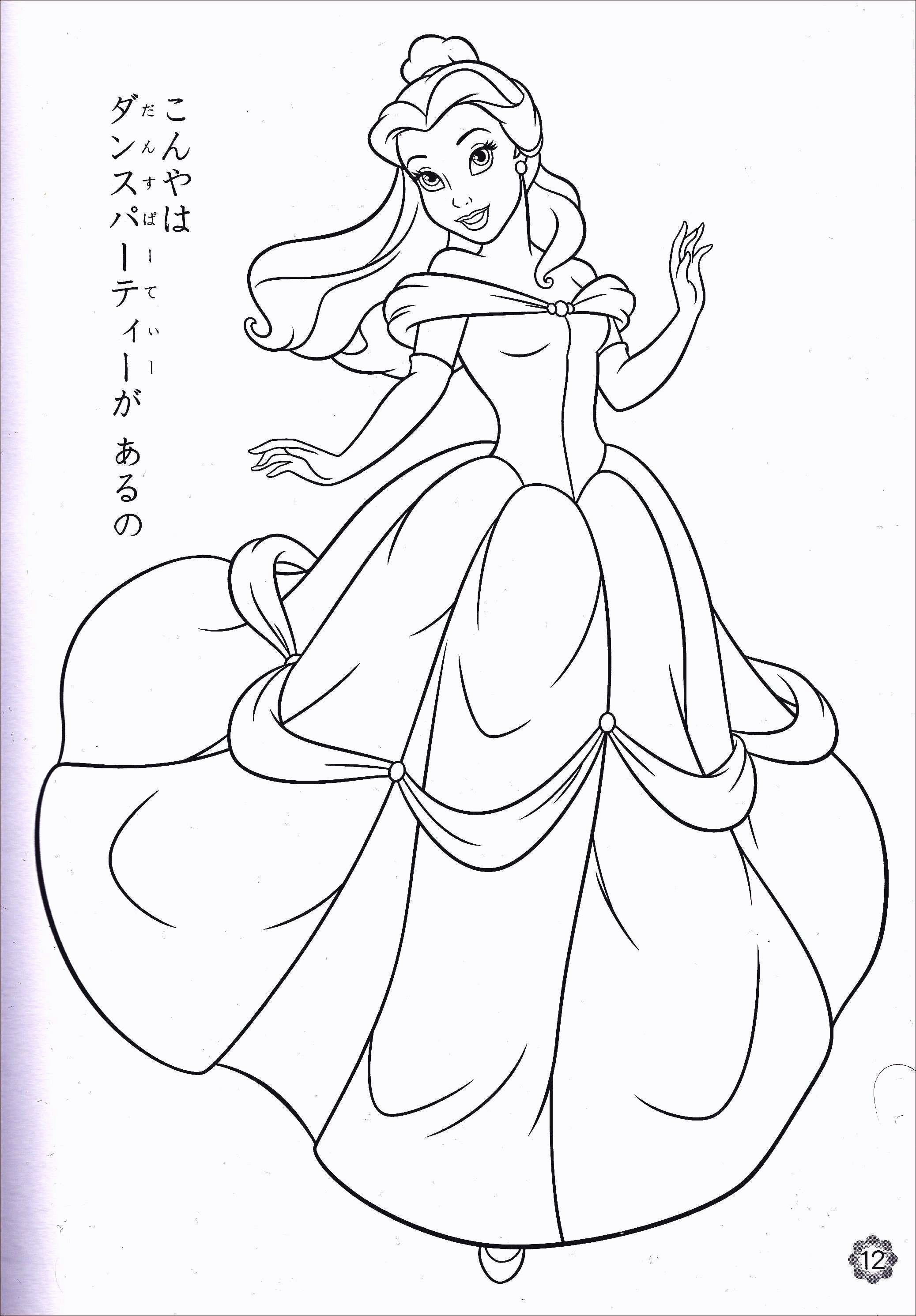 - Disney Princess Drawing Book In 2020 (With Images) Disney