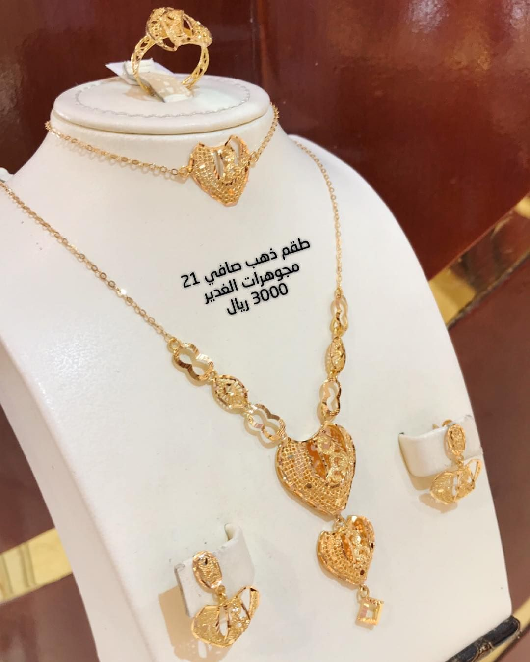New The 10 Best Home Decor With Pictures طقم ذهب صافي عيار 21 واتسـ 0533323833 للإستفسارعن جميع التفاصيل والطلبات د Gold Necklace Gold Accessories