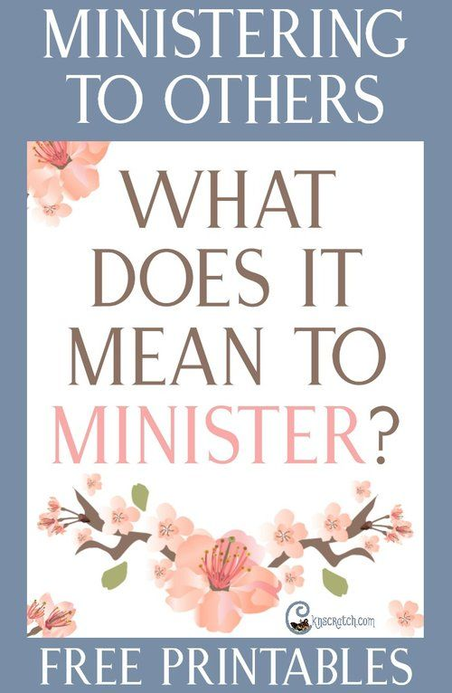 What Does it Mean to Minister\