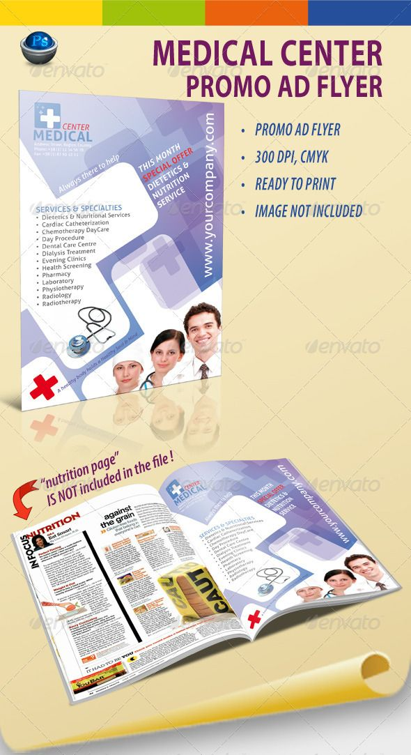 Medical Center Promo AD Flyer Corporate Flyer Template PSD – Hospital Flyer Template