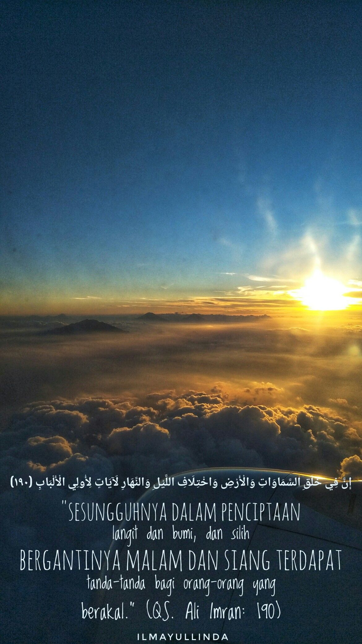 Senja From 22 000ft