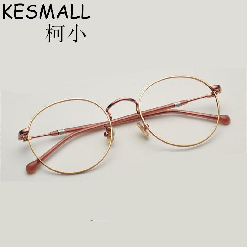 Click To Buy 2017 Optical Light Glasses Metal Frame Women Men