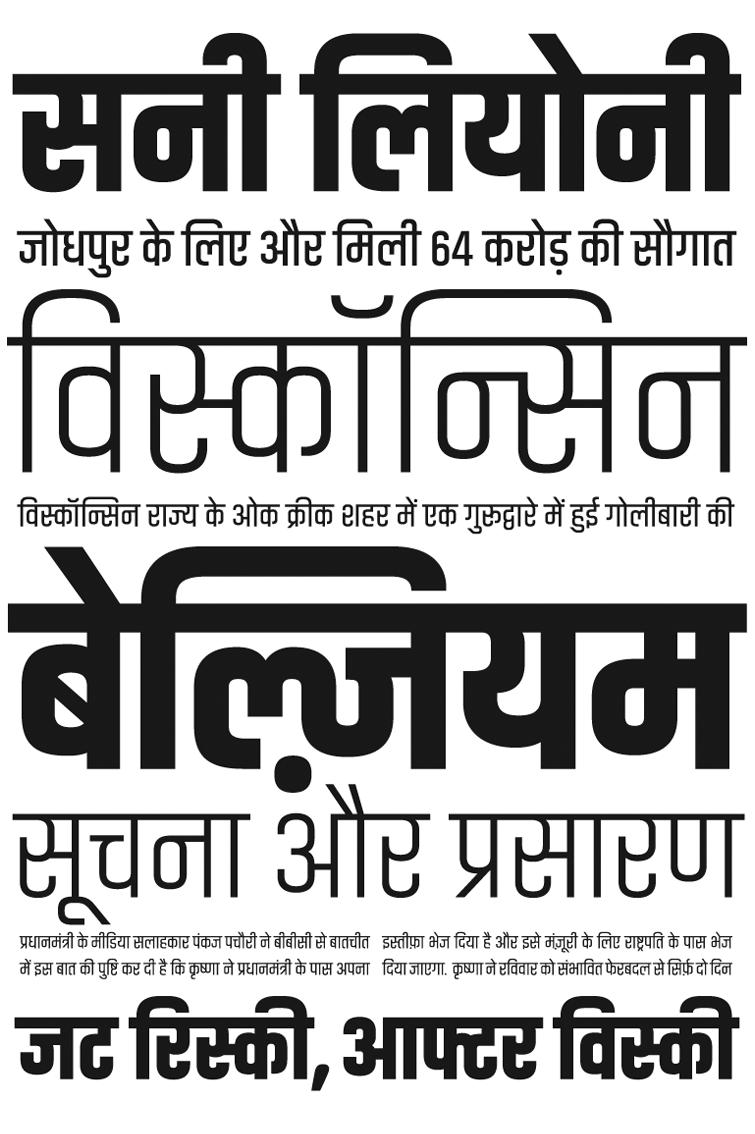 Devanagari new normal font free fonts download.