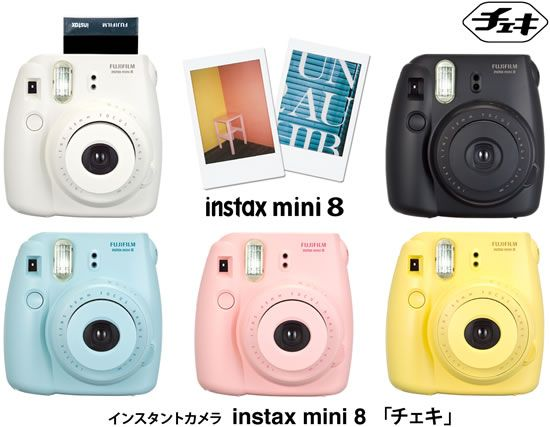 I think I'd get one of these cute instant cameras by fujifilm ...