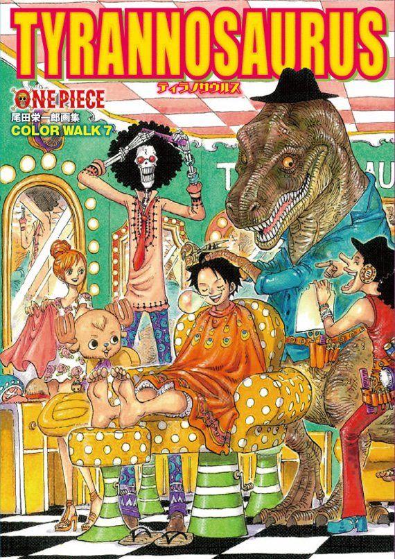 ぽにお (nishiponi) Twitter One piece manga, One piece