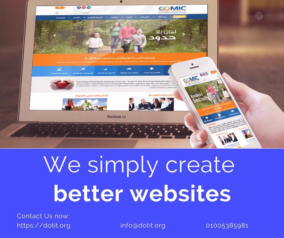 We Simply Create Better Websites Contact Us Now Https Dotit Org Info Dotit Org 201005385981 Web Development Design Web Design Design Development