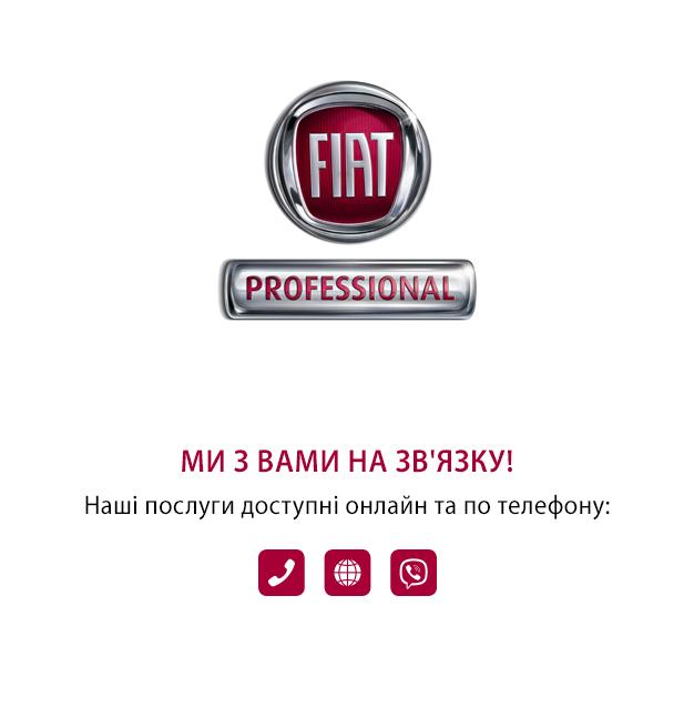 Fca Importers Fiat Professional Master Fiat Buick Logo Vehicle Logos