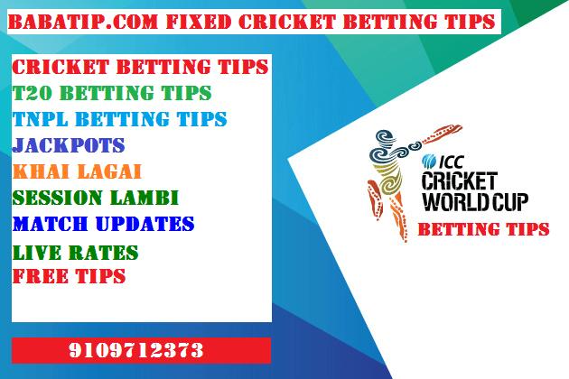 Live cricket betting rates ipla inside betting