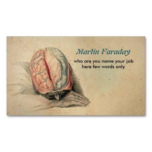 Medical Business Card Human Brain  Business Cards
