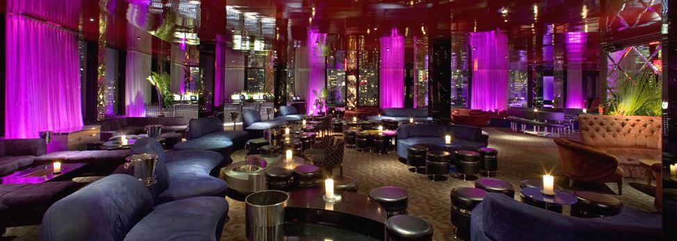 230 Fifth Avenue Restaurant Bar Rooftop Bars Nyc Rooftop Bar