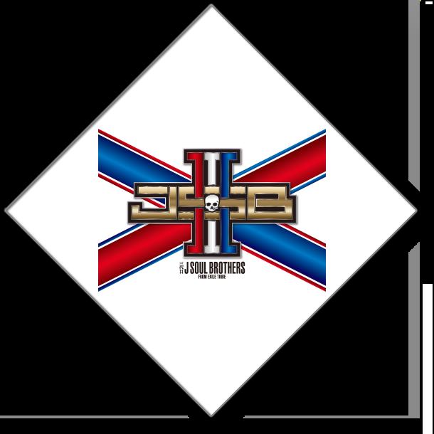三代目 J Soul Brothers Exile Tribe Mobile 壁紙 カレンダー 三代目 イラスト アルバム おすすめ