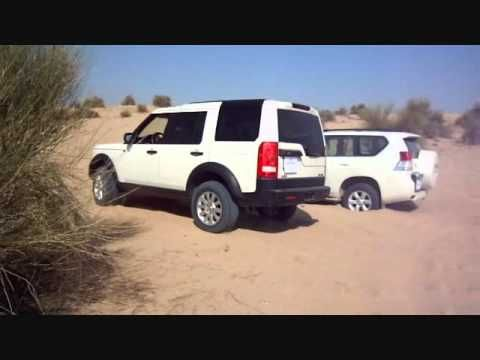 Youtube Land Rover Land Rover Discovery Discovery
