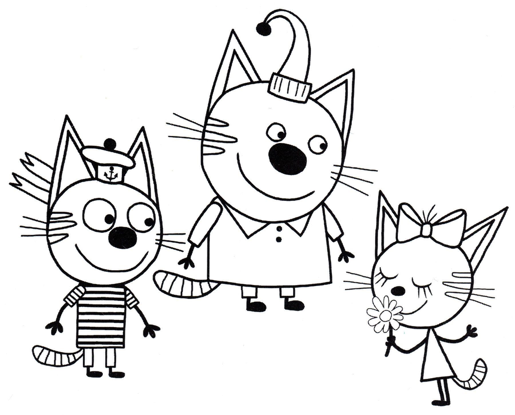Два кота и одна кошечка - Три кота | Раскраски, Раскраски ...