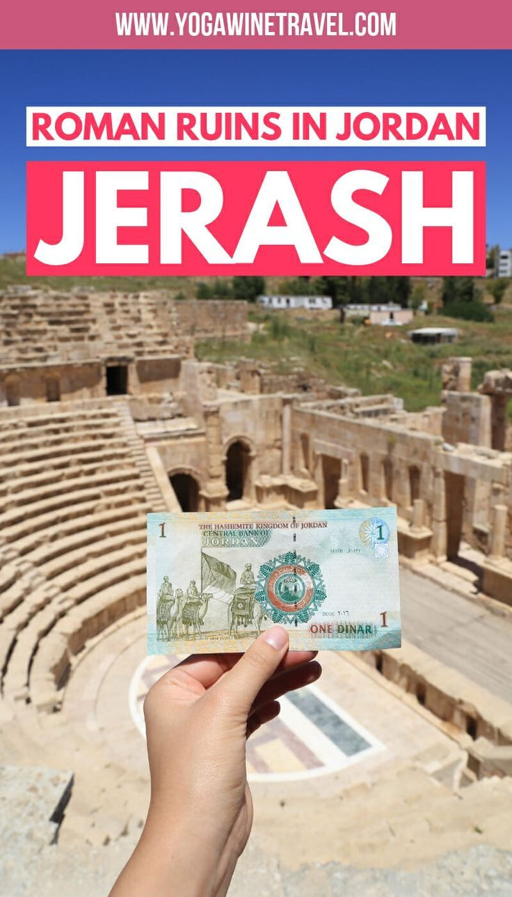 Visit the Ruins of Jerash: The Best Preserved Ancient Roman City in Jordan #traveltojordan