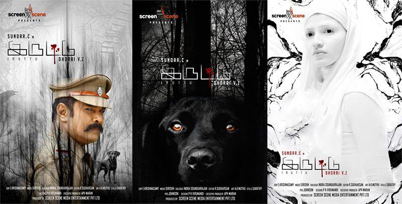 Sundar C To Act In Horror Comedy Iruttu